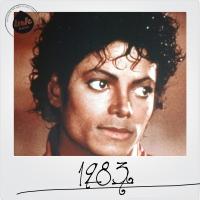 polaroid_spotify_yearlist-1983